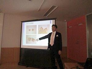 Seminar102