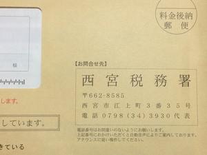 Tax15