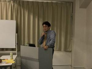 住宅医スクール2017東京