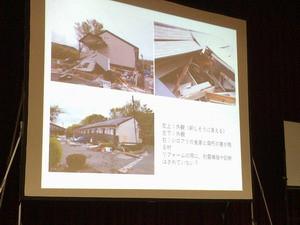公益社団法人日本しろあり対策協会のしろあり防除施工士更新講習