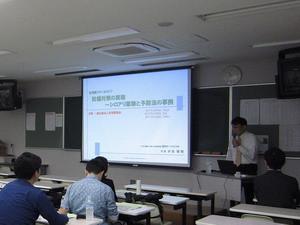住宅医スクール2017大阪
