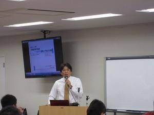 住宅医スクール2018福岡