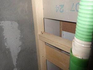 壁内では生息可能な材料が多く使われています