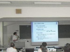 住宅医スクール2019東京