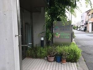 阪神土建労働組合