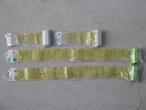 ライトトラップ捕虫紙検定