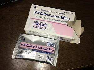 インフルエンザ治療薬