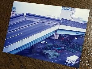 阪神高速甲子園球場付近倒壊現場